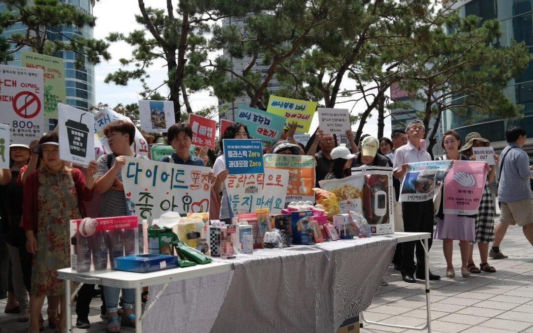 Meet Our Members – Korea Zero Waste Movement Network